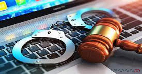 مشاوره حقوقی جرایم رایانهای